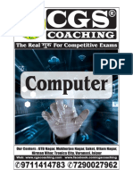 Computer-eBook-in-English