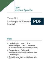 1_Lexikologie_Vorlesung