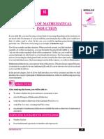 311_Maths_Eng_Lesson10