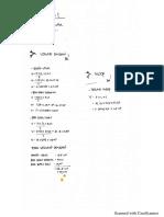 ABI FEBRIANTO PUTRA - F 221 16 082