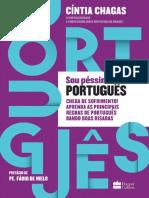 Sou péssimo em Português - Cíntia Chagas