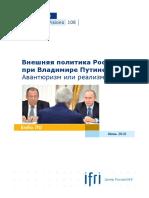 bobo_lo_russia_foreign_policy_ru_2018