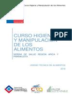 LIBRILLO-BPM-2018-A-PUBLICAR