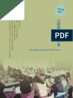 AETU 27期會刊(109.5)