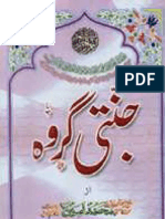 Jannati Giroh