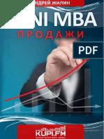 Mini MBA. Продажи by Жилин А. (z-lib.org)