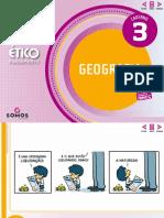 EF2AD20GEO631 (1).pptx