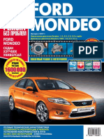 Ford_Mondeo_Rukovodstvo.pdf
