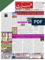 SHAHAR E NISHAT URDU NEWSPAPER    19,07,2020