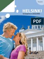 Helsinki -gid