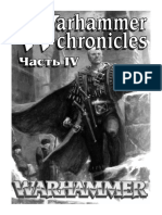 Warhammer Chronicles Issue04