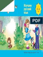 pub_156558.pdf