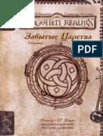 FRCS.pdf