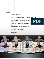 FATF_Study_on_Hawala_and_Similar_Service_Providers_RUS.pdf