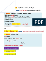 Wohin حروف جر مكانية نسأل عنها بــ.pdf