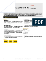GPCDOC_Local_TDS_China_Shell_Rimula_R2_Extra_15W-40_(CF-4_228.1)_(zh-CN)_TDS