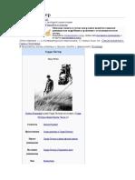 Документ Microsoft Word (2).docx