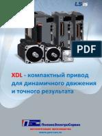 Servo_katalog_rus.pdf