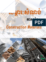 Construction Materials (Khmer Langauge)[www.sonatuts.blogspot.com].pdf