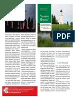 Что такое Церковь.pdf
