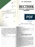 Жизнеописание иеромонаха Яранского Пророчицкого монастыря отца Матфея.pdf