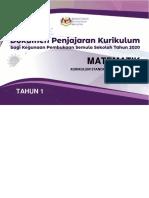 KSSR Matematik Tahun 1 (Dijajarkan)