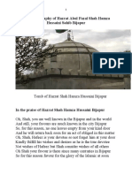 A Brief Biography of Hazrat Hamza Hussaini Bijapur