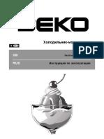 инструкция Beko CSK_351_CA