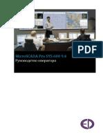 ABB SYS 600 9.4.pdf