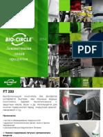 Presentation Bio-Circle RU