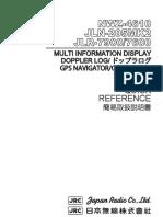 671-Repeater JRC NWZ-4610 QuickRef Manual 5-12-2014.pdf