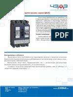 va-40_list_25012019-2.pdf