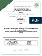 kherfi-ganoun.pdf