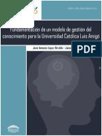 Fundamentacion_de_un_modelo_de_gestion_d
