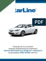 Opel_Astra_J_2014_key_SLA93_F1.pdf