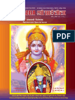 Sai Leela March-April2018 For Webmaster-min.pdf