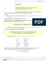 french_lesson7