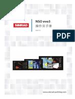 NSO-evo3_OM_ZH_988-11970-001_w.pdf