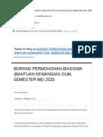 Yahoo Mail - BORANG PERMOHONAN BIASISWA (BANTUAN KEWANGAN) OUM, SEMESTER MEI 2020