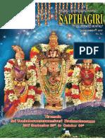 Saptagiri September'2017 English