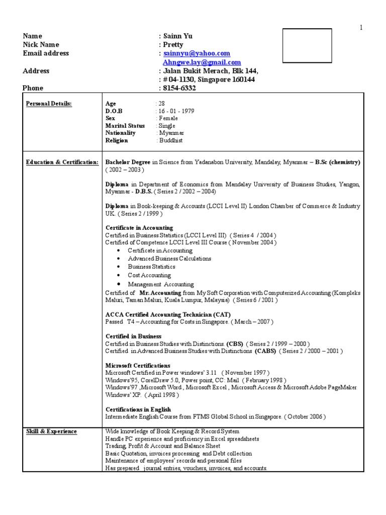 Sainn New Cv1 Balance Sheet Microsoft Excel