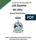 Result Gazette SSC 9Th 2020