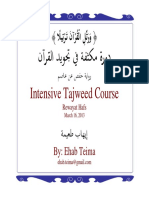 Tajweed.pdf
