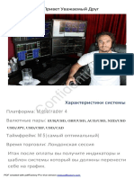 blogtraders2.ru