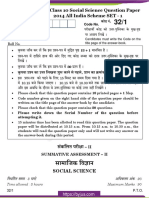 cbse important board delhi year wise question paper for sst