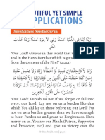 Simple-Supplications-Mobile-Friendly-Dua-Islam