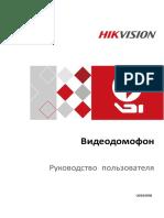 intercom_ds-kh6310w.pdf