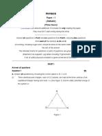 physics model test paper 2011