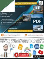 Centre-Commercial-Recherche-Thématique.pdf