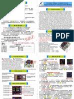 RD+DPS5015+Instruction+Manual.pdf